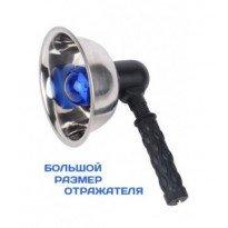 Синяя лампа d 180 рефлектор Минина